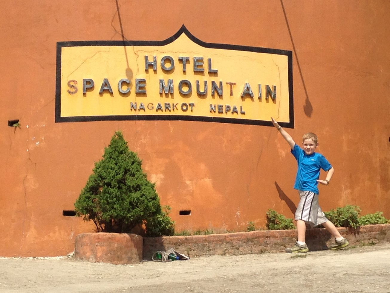 Short Trek is Long Enough! | Notes from a Big World Funny Hotel Names